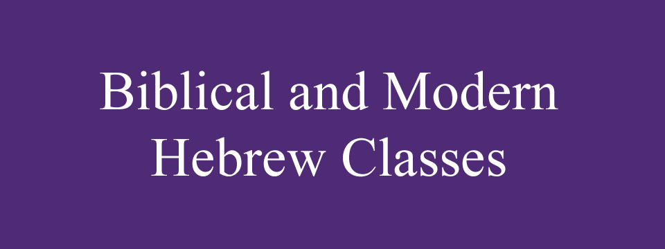 Biblical and Modern Hebrew Classes